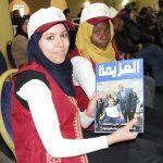 La ville de Djerba en Tunisie accueille le 18ème Forum scientifique international, Sous le slogan «Unissons-nous pour les enfants atteints d'autisme.» 13 au 15 janvier 2017
