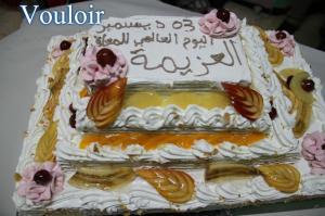 Le gâteau 1