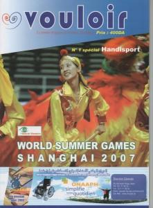 001 - Vouloir N°1 spécial Handisport 2007
