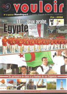 002 - Handisport N° 02  Egypte 2007