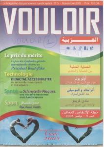 005 - N°5 Novembre 2005