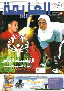 007 - N°07  Handisport Decembre 2008- Janvais 2009