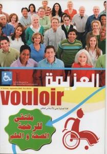026 - N26 Aout - Septembre 2008