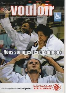 027 - N27 Octobre - Novembre2008 Francais