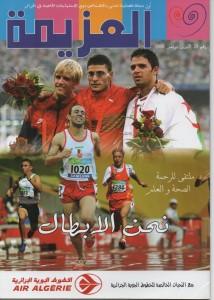 029 - N29 Octobre - Nouvembre2008 Arabe