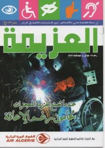 040 - N40 Juin - Juillet 2009 Arabe