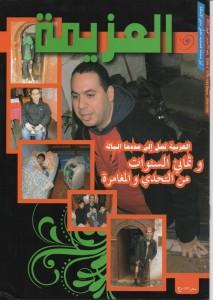 099 - N°99 Mars - Avril 2012 Arabe