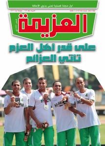 120 - Vouloir Arabe N°120