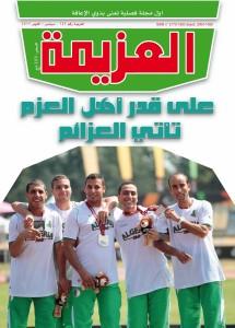 123 - Vouloir Arabe N°123